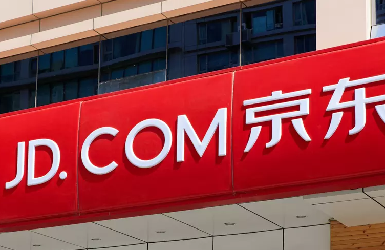 Google to invest $550 million in Chinese e-commerce giant JD.com