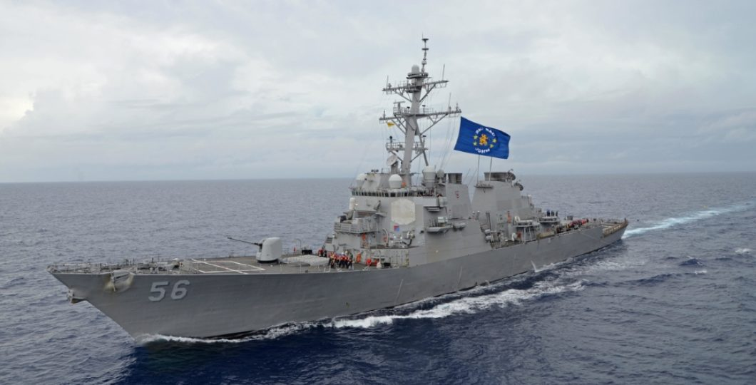 """White House Asked USS John McCain To Be """"Out Of Sight"""" Of President Trump, Report"""
