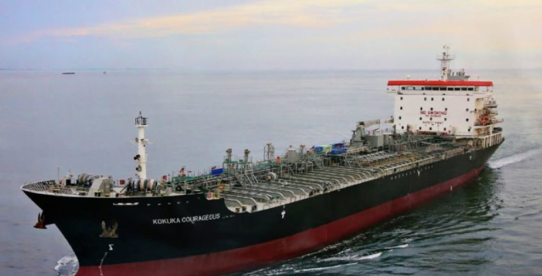 After Gulf Attacks Damaged Rankers Safe Waters