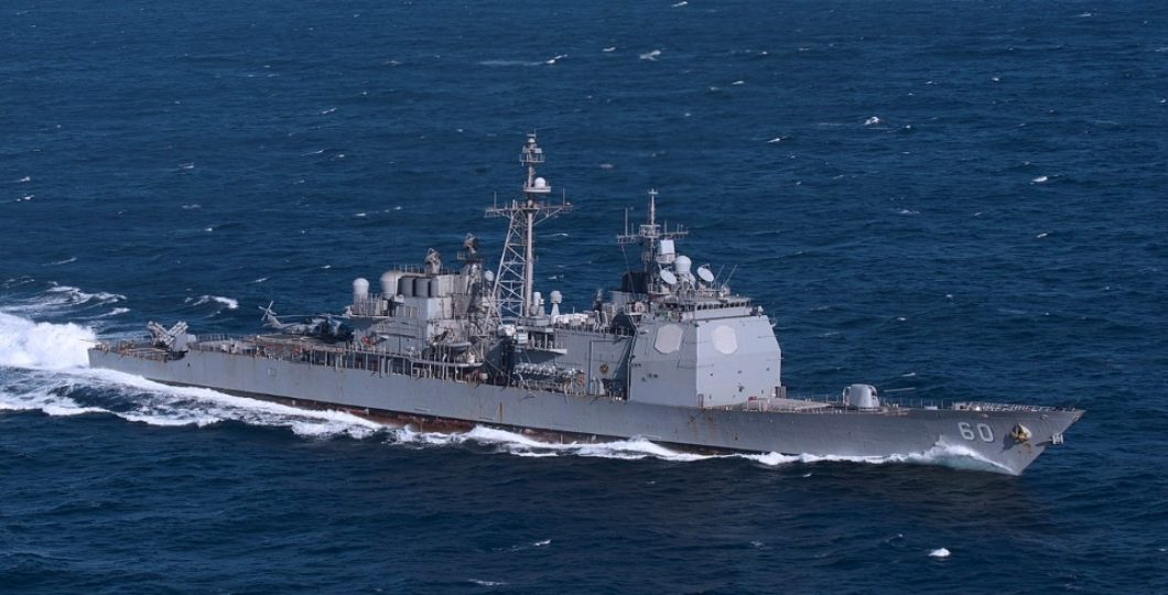 United States Received Distress Calls From Two Ships In Gulf of Oman