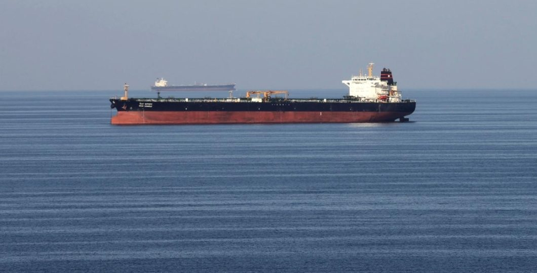 """Detention of Iran Crude Oil Loaded Tanker As """"Excellent News"""", United States"""