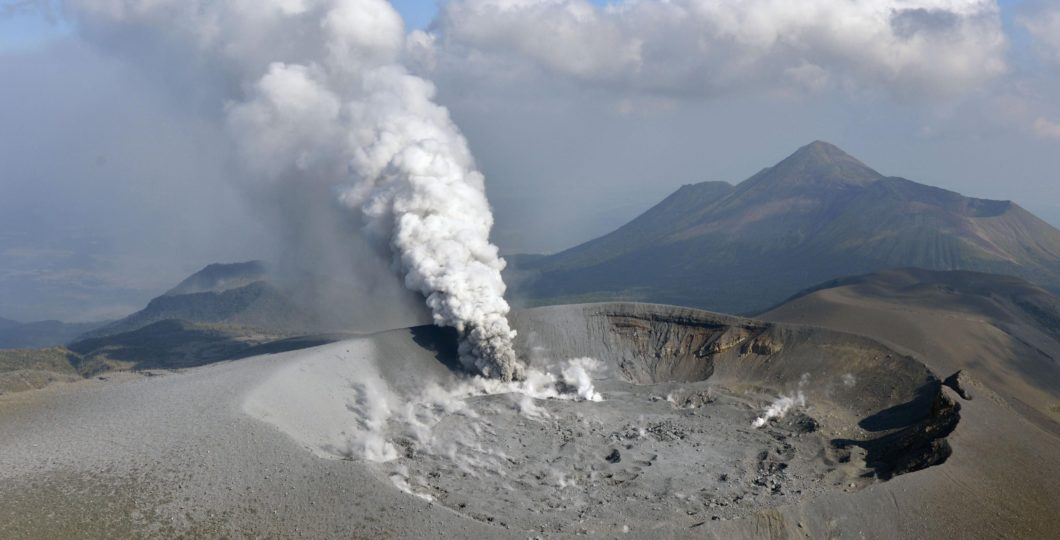 Japan Volcano Erupted For First Time, Alert Level Issued