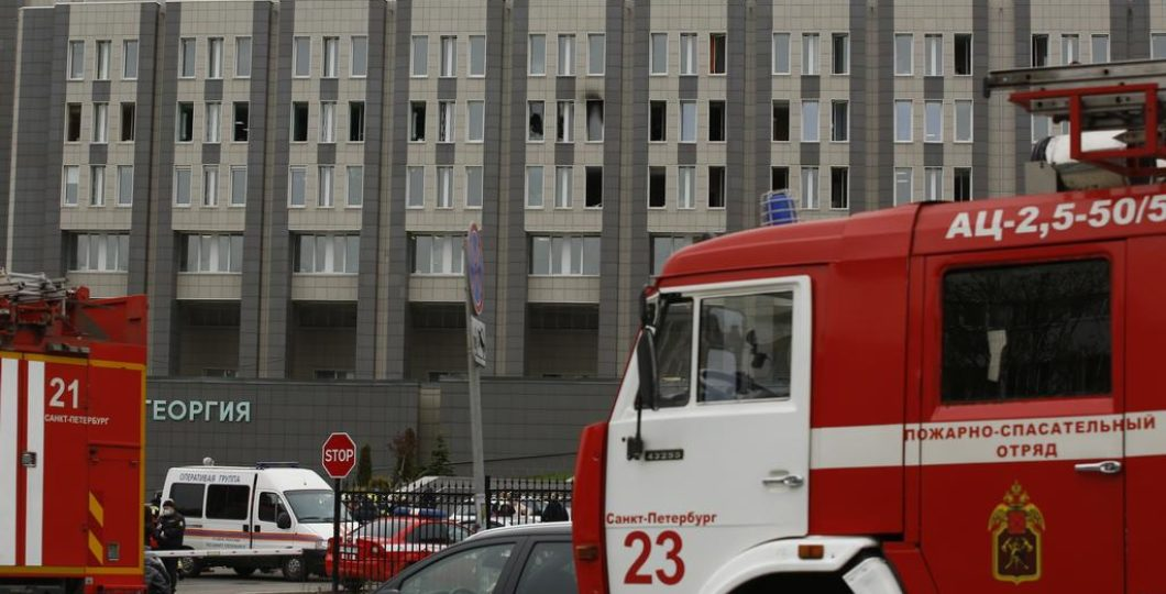 Russia's  COVID-19 Hospital Caught Fire, Five Died