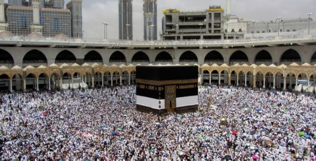 "Hajj 2020: Saudi Arabia to hold a ""very limited"" Hajj this year"